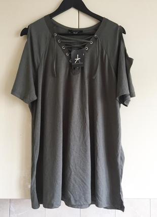 Трендовая футболка со шнуровкой и открытыми  плечиками atmosphere большой размер