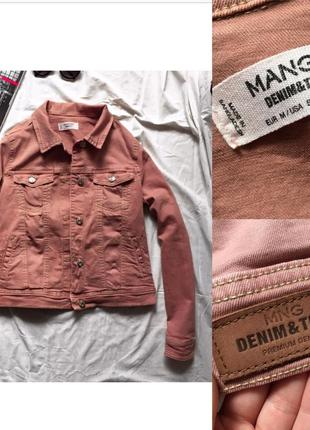 Пудрова джинсова курточка  mango