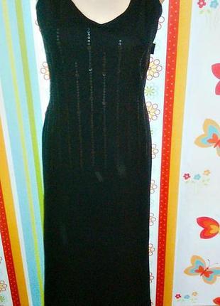 Длинное приталенное платье с разрезом сбоку giant