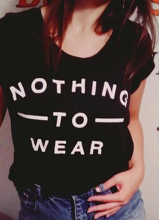 Черная футболка с надписью,  свободная футболка