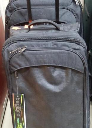 Чемодан-сумка