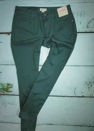 Шикарные брюки
