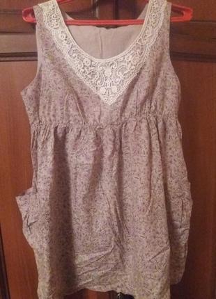 Платье сарафан летний можно для беременных