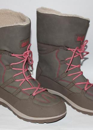 Зимние термо ботинки jack wolfskin размер 39 стелька 26 см