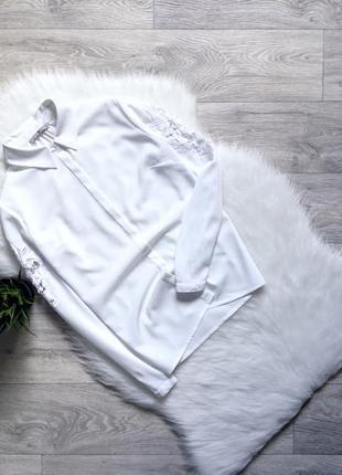 Рубашка/блуза с перфорацией на рукавах
