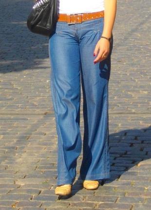 Легкие джинсы