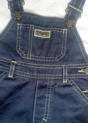 Летний джинсовый комбинезон 2-3 года