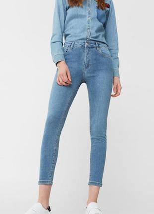 Шикарные джинсы с высокой посадкой от mango 38, 42р, испания, оригинал