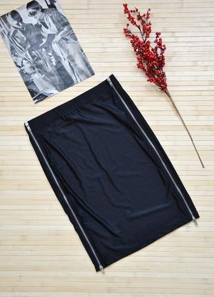 Крутая юбка с замочками gate woman