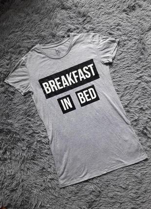 Пижама, ночнушка