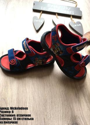 Яркие, классные сандалии на липучках, босоножки nickelodeon