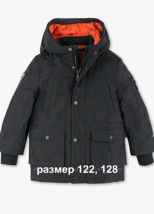 Тёплая демисезонная куртка парка palomino