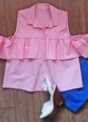 Рубашка блузка блуза с воланом баской рюшами, с открытыми, спущенными плечами