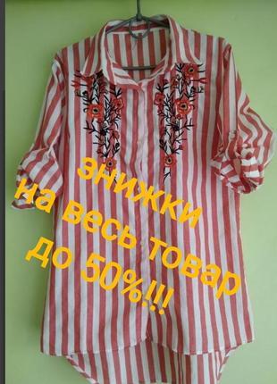 Шикарна сорочка з орнаментом,р.l-xl massimo