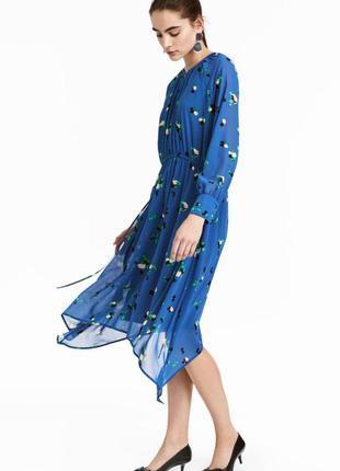 Нежное платье миди