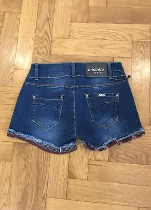 Супер новые шорты!