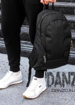Рюкзак черный городской спортивный мужской baglnd 1x