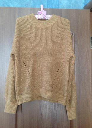 """Шикарный свитер """"золотого"""" цвета крупной вязки c люриксом р.10 м от h&m"""