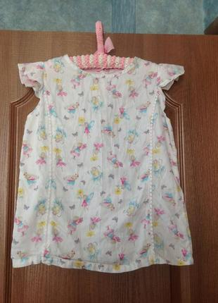 4de1871d3a3 Белая нежная блуза блузка с феечками для девочки 11-12лет от tu. лучшая цена