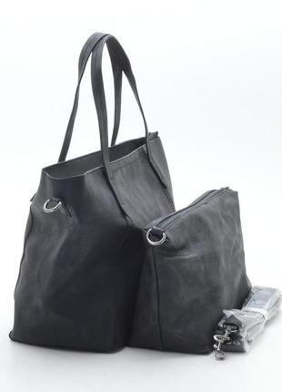 Женская сумка 2в1 1122 черная