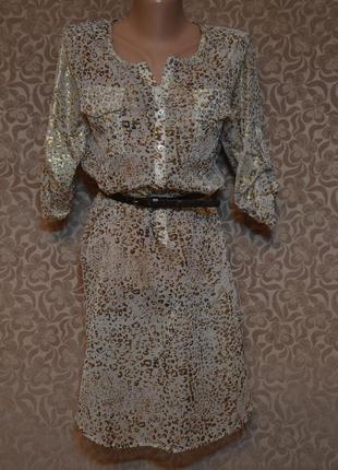Платье-туника уuka