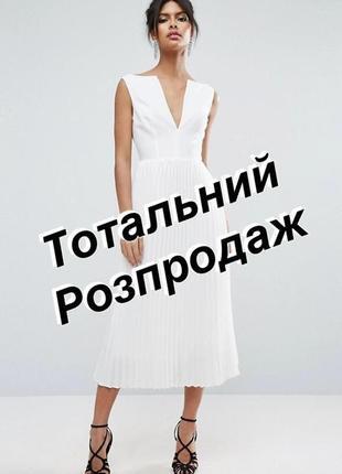 Гарячий розпродаж тільки до 15 вересня !! плиссированное платье миди asos