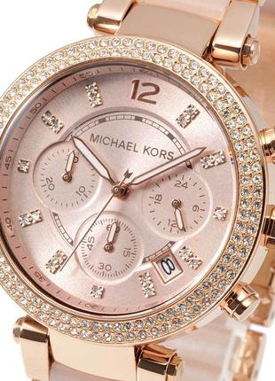 Часы michael kors parker rose mk5896 оригинал