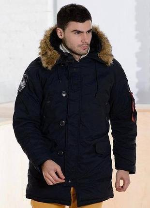 Акция! куртка altitude, оксфордский нейлон, парка, зимняя