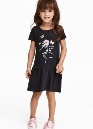 Платье сарафан хм h&m 6-8л.122-128р