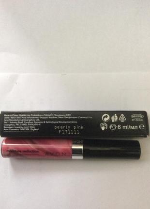 Блеск для губ avon pearly pink(разноцветный)