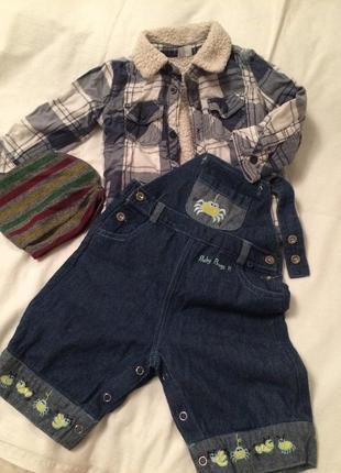 Комплект для малыша тёплая кофта/джинсовый комбинезон + шапочка в подарок