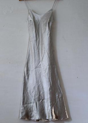 Платье сарафан zara металлик серебро