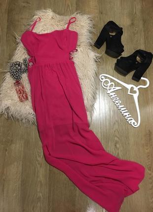 Розовое платье в пол с разрезами от колен l new look