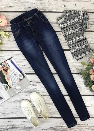 Базовые джинсы с темного денима  pn1829072  miss selfridge