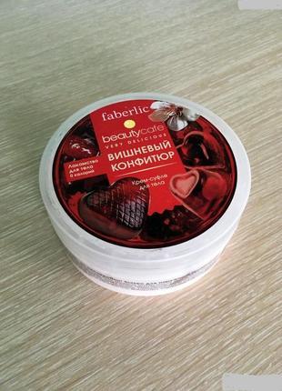"""Крем-суфле для тела """"вишневый конфитюр"""""""