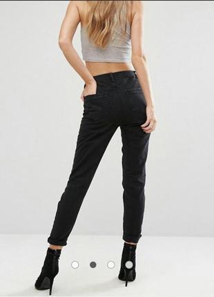 Качественные черные рваные джинсы из 100% коттона высокая талия missguided