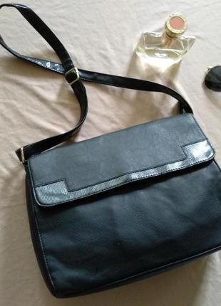 Женская сумка - клатч avon, на длинной ручке