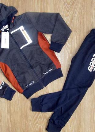 Спортивные костюмы для парней р. 134-140-146-152-158-164 . венгрия