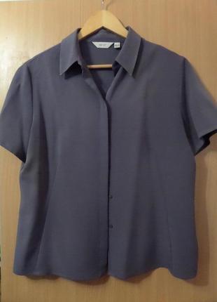 Блуза next, 100% polyester, размер 14