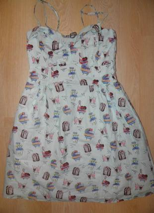 South-летнее платье-сарафан!