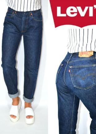 Джинсы момы  бойфренды  высокая  посадка винтаж мом  mom jeans levis 501.