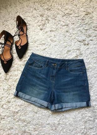 Стильні шорти