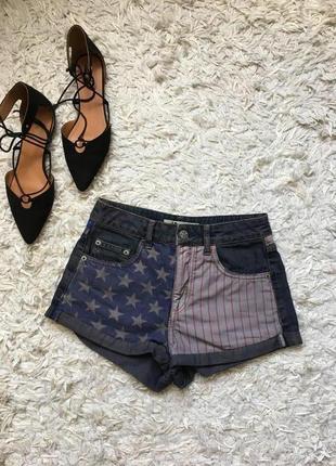 Стильні короткі шорти