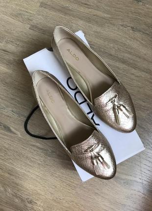 Золотые туфельки на низком ходу!