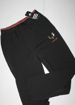 Спортивные штаны messi на 11-12 лет