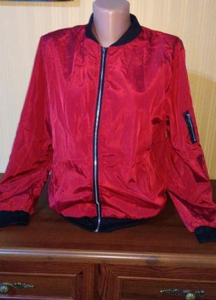 Бомбер куртка бордовая