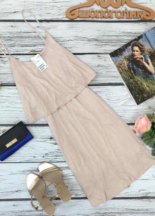 Вискозное платье h&m нюдового цвета  dr1829015  h&m
