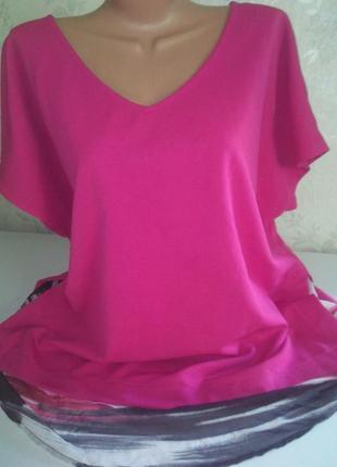 Блуза большой размер next