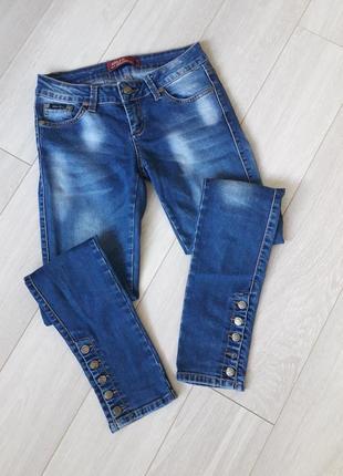 Класні джинси 27 розміру