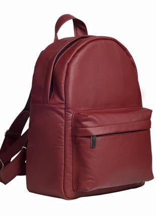 Женский рюкзак удобный бордовый